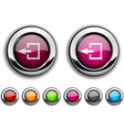 Exit button vector image vector image