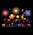 greeting card with halloween monsters on a dark vector image vector image