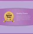 quality choice special price best offer gold label vector image vector image
