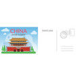 welcome to china postcard chinese card with vector image