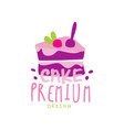 cake premium logo design label for confectionery vector image vector image