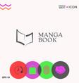 elegant logo with book symbol like brush stroke vector image