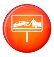 No parking sign icon flat style vector image vector image
