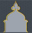 ramadan kareem islamic blue and yellow greeting vector image
