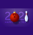 2021 happy new year sports greeting card vector image vector image