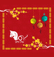 chinese new year 2018 year of the dog background vector image vector image