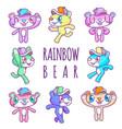 cute rainbow bear wearing cap vector image