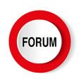 forum icon vector image vector image