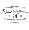 Made in Ghana stamp vector image