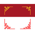 set chinese line corner ornament art vector image vector image