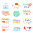 sorry text excuse lettering design vector image vector image