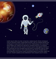 astronaut ship in space vector image