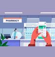 hands ordering medications on smartphone screen vector image