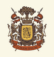heraldic coat arms in vintage style vector image vector image