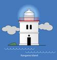 kangaroo island - australia lighthouse vector image vector image