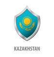 kazakhstan flag on metal shiny shield vector image