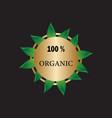 100 organic food logo vector image vector image