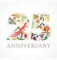 25 anniversary folk logo