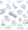 cute cartoon items for clean up vector image