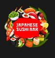 japanese sushi bar food menu cover vector image vector image