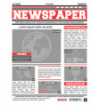 newspaper page template vector image vector image
