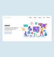 web site design template startup team vector image