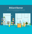 cartoon office room interior card poster vector image