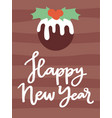 christmas party invintation card design vector image vector image