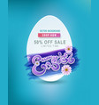 holiday easter sale banner vector image