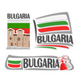 logo for bulgaria vector image vector image