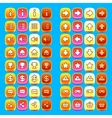 orange game icons buttons icons interface ui vector image vector image
