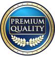 premium quality icon vector image vector image