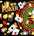 casino gambling and poker roulette wheel vector image vector image