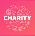 charity round creative outline vector image vector image