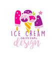 ice cream original logo design label for vector image vector image