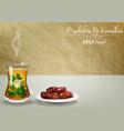 marhaban ya ramadhan iftar party celebration vector image vector image