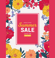 poster summer sale concept background vector image vector image