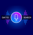voice recognition flat icon and sound assistant vector image vector image