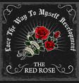 vintage rose poster vector image