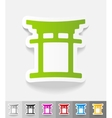 realistic design element japanese arch vector image