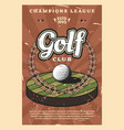 golf league sport cup championship vector image vector image