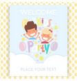 Kids party invitation design template with happy vector image