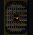 99 names muhammad saw arabic calligra vector image vector image