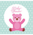 baby shower pink teddy bear card invitation vector image vector image