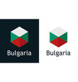 bulgaria flag in - emblem for travel vector image vector image