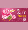 gift voucher template for holiday shopping on vector image