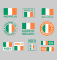 made in ireland icon set product labels of vector image vector image