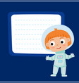cute little red-haired girl astronaut with a blank vector image