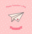 paper plane decorated with heart vector image vector image