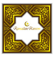 ramadan muslim background greeting card vector image